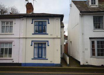 Thumbnail 2 bed semi-detached house for sale in St. Peters Place, Canterbury