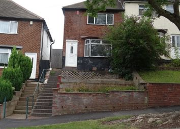 Thumbnail 2 bed semi-detached house to rent in Carmodale Avenue, Great Barr