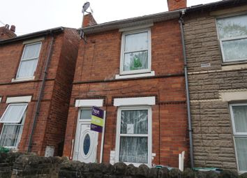 2 bed end terrace house for sale in Bobbers Mill Road, Nottingham NG7