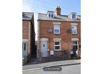 Thumbnail 3 bedroom end terrace house to rent in Aldergate Terrace, Stonehouse