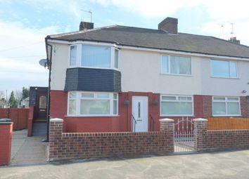 Thumbnail 2 bed flat to rent in Rock Lane West, Rock Ferry, Birkenhead