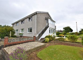 Thumbnail 2 bedroom maisonette for sale in Heol Lewis, Rhiwbina, Cardiff.