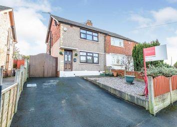 Thumbnail 3 bed semi-detached house for sale in Allerton Road, Walton-Le-Dale, Preston, Lancashire