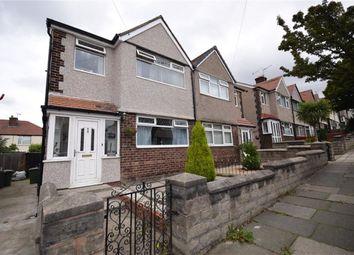 Thumbnail 3 bedroom property to rent in Mossdene Road, Wallasey, Merseyside
