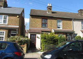 Thumbnail 2 bed end terrace house to rent in Marks Road, Romford