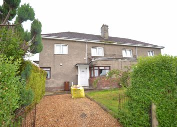 Thumbnail 2 bed flat for sale in Dumbuie Avenue, Dumbarton
