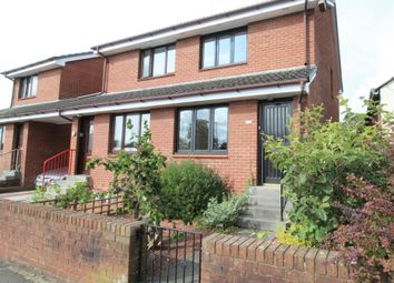 Thumbnail 2 bed end terrace house for sale in St Andrews Street, Kilmarnock