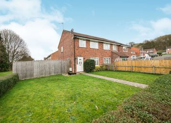 Thumbnail 3 bed semi-detached house for sale in Chestnut Drive, Yeovil