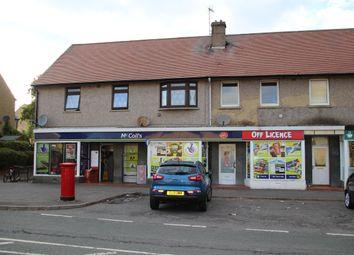 Retail premises for sale in Newton Church Road, Danderhall, Edinburgh EH22