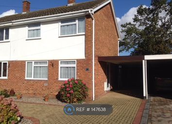 Thumbnail 3 bed semi-detached house to rent in Nortons Way, Tonbridge