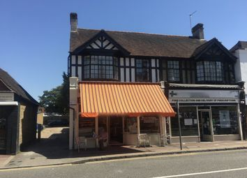 Thumbnail Commercial property for sale in Balgores Lane, Gidea Park, Romford
