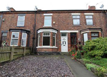 Thumbnail 3 bed terraced house to rent in Walthew Lane, Platt Bridge, Wigan