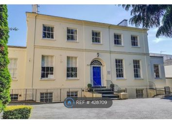 Thumbnail 2 bed flat to rent in Selby Lodge, Cheltenham