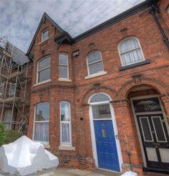 Thumbnail 1 bedroom flat to rent in Wellington Road, Bridlington