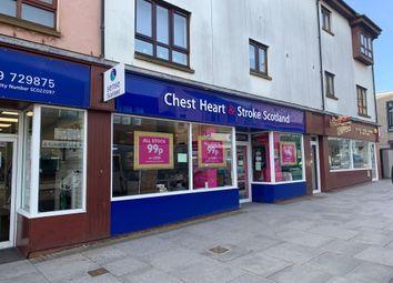 Thumbnail Retail premises to let in Drysdale Street, Alloa