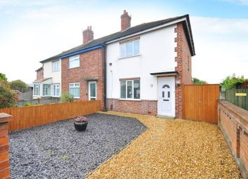 Thumbnail 2 bed end terrace house for sale in Chelsea Avenue, Bispham, Blackpool, Lancashire