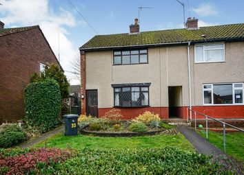 Thumbnail 2 bed detached house to rent in Rye Crescent, Danesmoor, Chesterfield