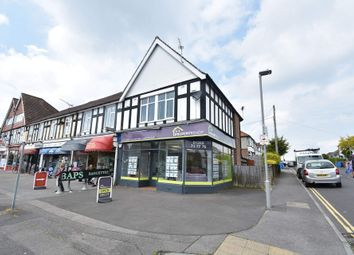 Thumbnail Commercial property for sale in Alder Road, Parkstone, Poole