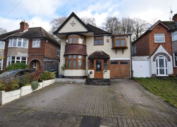 Thumbnail 4 bed detached house for sale in Hathaway Road, Tile Hill, Coventry