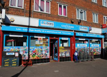 Thumbnail Commercial property for sale in Oxlow Lane, Dagenham