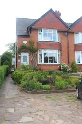Thumbnail 3 bed semi-detached house to rent in Fairfield Road, Bromsgrove