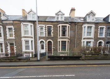 Thumbnail 5 bed shared accommodation to rent in Llanbadarn Road, Aberystwyth