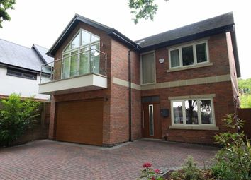 Thumbnail 5 bedroom detached house for sale in Broadway Park Close, Broadway, Derby
