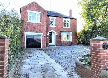 Thumbnail 5 bed detached house for sale in Bence Lane, Darton, Barnsley