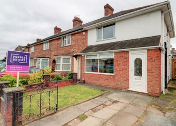 Thumbnail 3 bed end terrace house for sale in Dulwich Road, Birmingham