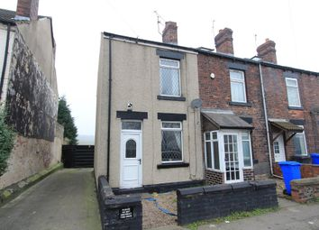 Thumbnail 3 bedroom end terrace house for sale in Highfield Lane, Waverley, Rotherham