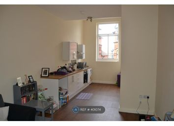 Thumbnail 1 bed flat to rent in New Central Building, Long Eaton