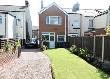 Thumbnail 2 bed end terrace house to rent in Sheffield Road, Birdwell, Barnsley