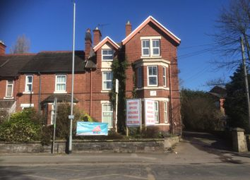 Office for sale in Lichfield Road, Stafford ST17