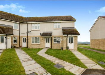 Thumbnail 2 bed flat for sale in Pinewood Court, Inverness