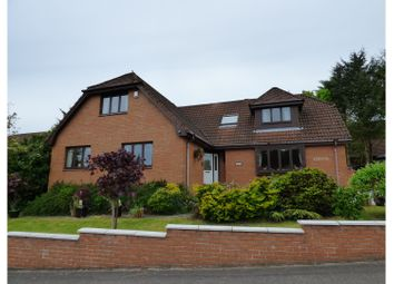 Thumbnail 4 bed detached house for sale in Mactaggart Way, Glenrothes