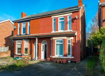 Thumbnail 3 bed semi-detached house for sale in Leamington Road, Ainsdale, Southport