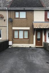 Thumbnail 2 bed terraced house to rent in Heol Daniel, Felinfoel, Llanelli