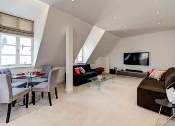 Thumbnail 1 bed flat to rent in Georgian House, Bury Street, London