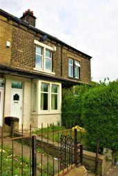 Thumbnail 1 bedroom terraced house to rent in Gain Lane, Bradford
