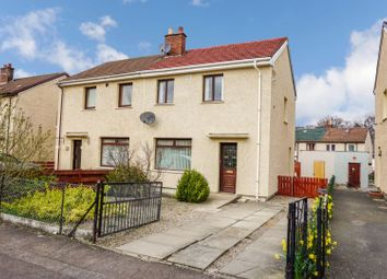 Thumbnail 2 bed semi-detached house for sale in Douglas Road, Scone, Perth