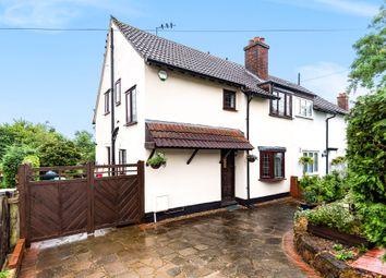 Thumbnail 3 bed semi-detached house for sale in Barham Road, Chislehurst, Kent