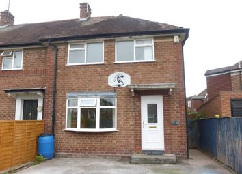 Thumbnail 3 bed end terrace house for sale in Lime Grove, Hereford