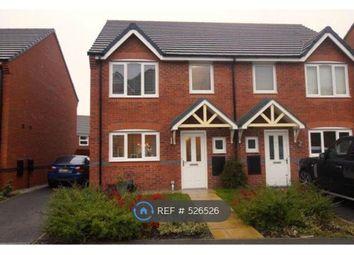 Thumbnail 3 bedroom semi-detached house to rent in Lamberton Drive, Brymbo, Wrexham