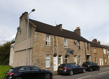 Thumbnail 1 bedroom flat for sale in Stirling Street, Denny