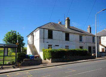 Thumbnail 2 bed flat for sale in 25, Cupar Road, Guardbridge, Fife
