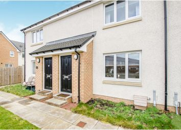 Thumbnail 2 bedroom terraced house for sale in Balvenie Drive, Cambuslang, Glasgow