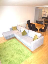 Thumbnail 2 bed flat to rent in 101 One Fletcher Gate, Adams Walk, Nottingham