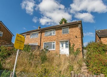 3 bed semi-detached house for sale in Mcintosh Road, Gedling, Nottingham NG4