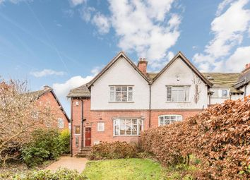Thumbnail 3 bed detached house to rent in Carless Avenue, Harborne, Birmingham