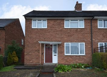 Thumbnail 3 bed end terrace house for sale in Wood Lane, Bartley Green, Birmingham